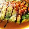 美味卵家 - 料理写真:フレッシュモツアレラとパンチェッタのマルゲリータ風オムハヤシ