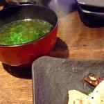 OKINAWAN BAR MAMI-ANA - 味噌汁