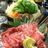 とめ手羽 - 料理写真: