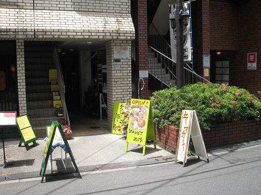 コロンビアエイト 堺筋本町店