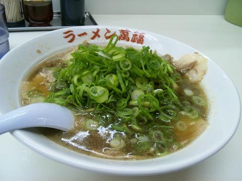 中華そば 萬福 京都駅前店