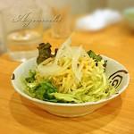 風媒花 - セットのサラダ