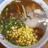 関東軒 - 料理写真:味噌ラーメン(並 ¥620)にコーン(¥100)をトッピング。個人的に、こちらの麺に1番合うのは味噌だと思ってます。けど、主人は和風スープが1番麺の旨味が感じられると言います。