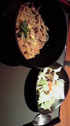 namu korean cuisine&bar