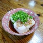 琉球居酒屋 あぱら樹 - ジーマミ豆腐¥410
