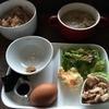 カフェぼっくり - 料理写真:酵素玄米の卵かけごはんセット