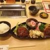 焼肉 喜久安 - 料理写真:Aセット1200円♪