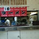 府中自動車運転免許試験場食堂 - 店内  麺コーナー