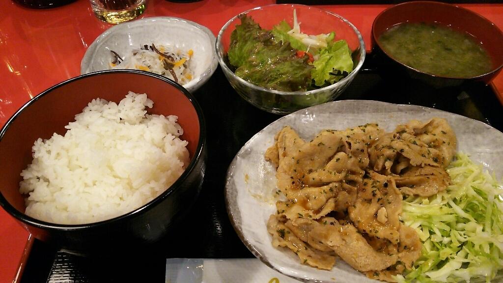 LINDA - Japanese Bar & Restaurant -