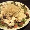 おいが - 料理写真:豆腐サラダ