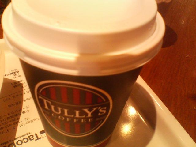 タリーズコーヒー 千葉みなと店