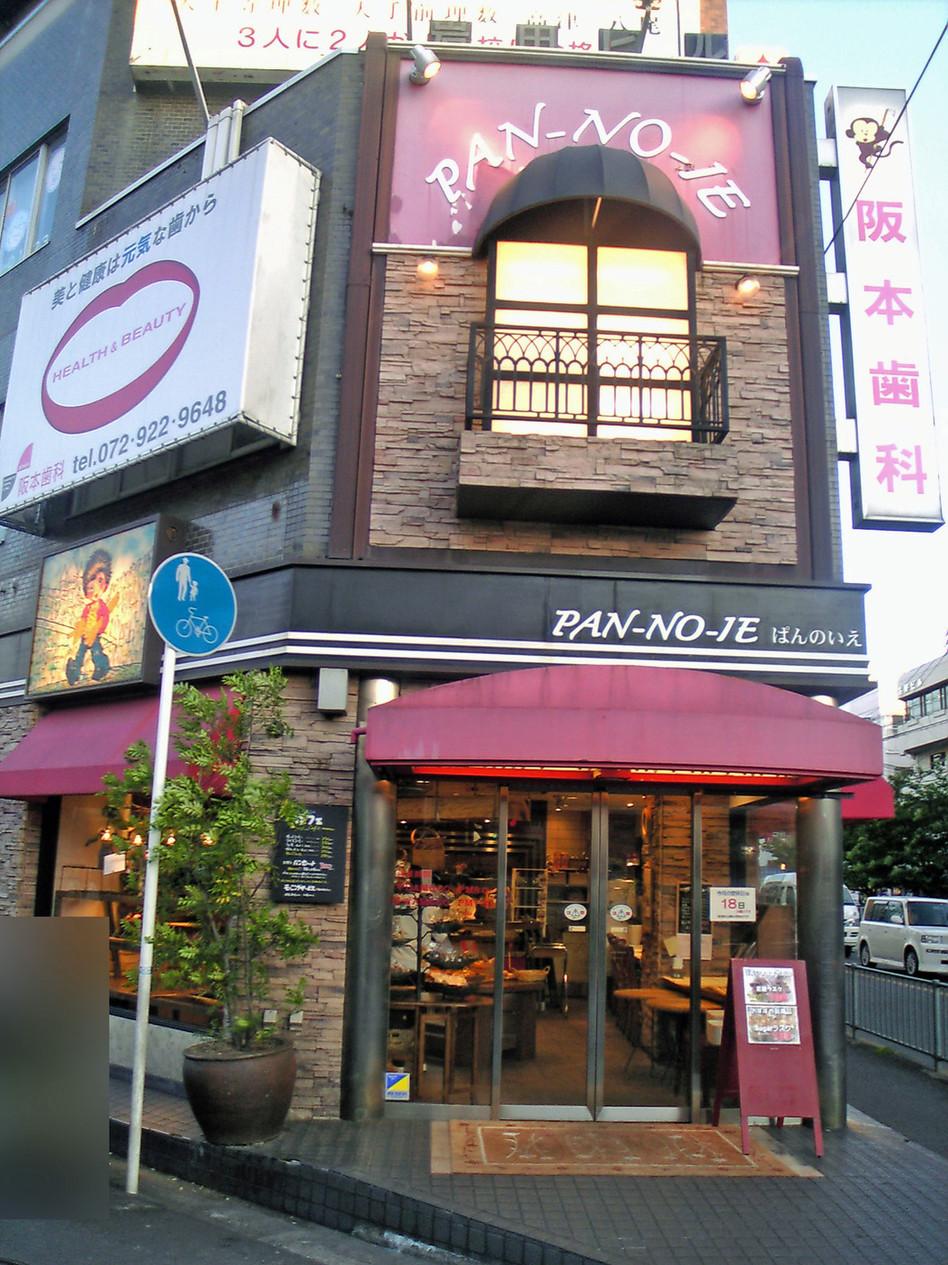 ぱんのいえ 山本店
