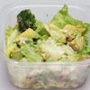 RF1 - 料理写真:アボカドとハーブチキンのグリーンサラダ