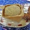ブーランジェリーラフィ - 料理写真:カエデというパンは、木の舟に乗っているな。500円ですよ(@_@;)