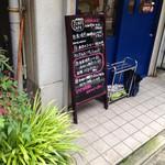 ジゾウカフェ - おしゃれで入りやすい入口です