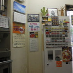 麺絆や 519 -