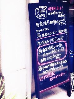 ジゾウカフェ - コーヒー好きの店の感じがしました