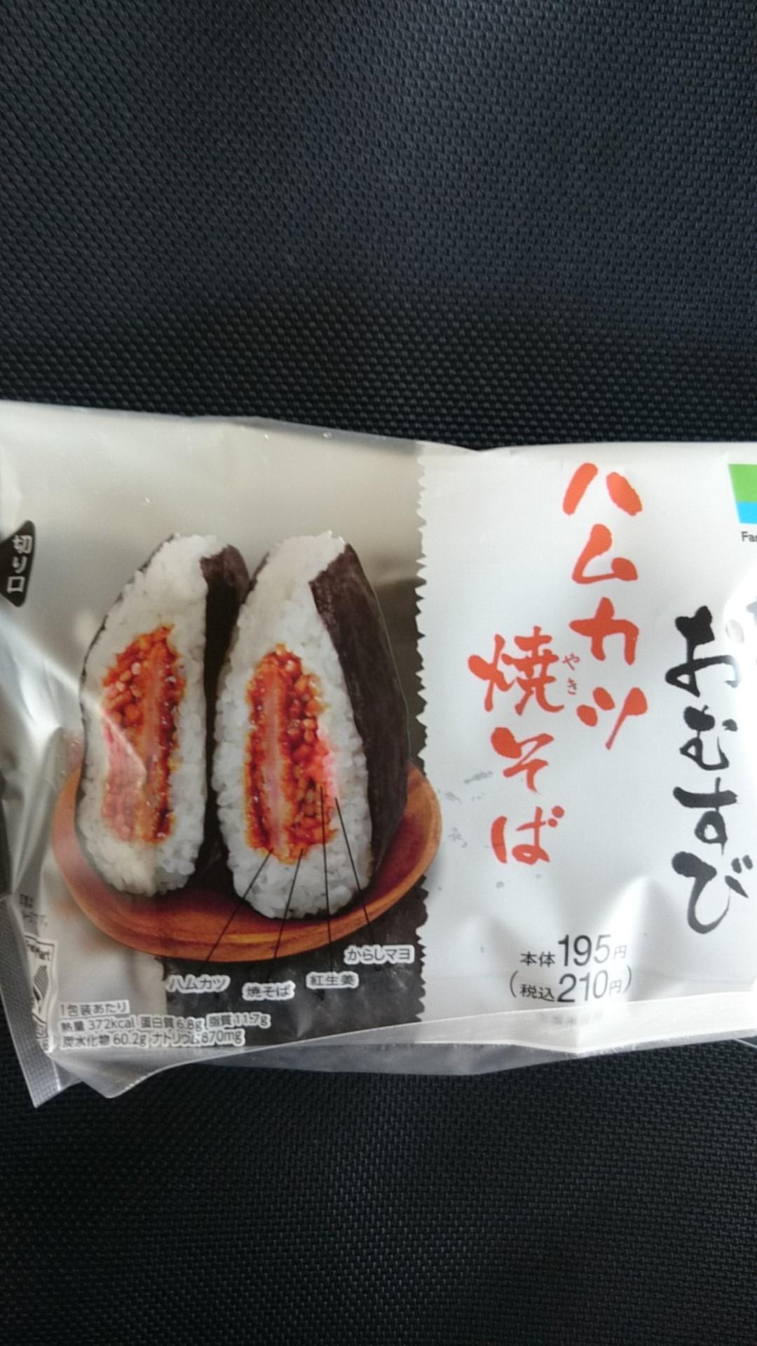 ファミリーマート 小平小川西町店