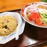 高砂食堂 - 料理写真:冷し中華と小チャーハン