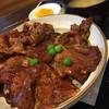 豚丼ポルコ - 料理写真:帯広タレ豚丼