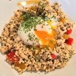 TRAVEL CAFE by TABIKOBO - 温玉とろり  味は鶏そぼろバジル御飯な感じ