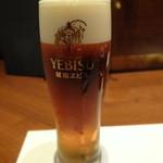 旬鮮炭火焼 獺祭 - 生ビールはエビス琥珀