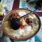 ラーメン党 ひさご - 特選味噌野菜