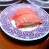 海天すし - 料理写真:大トロ