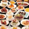 上海台所 - 料理写真: