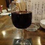 サンライズ  - グラスワインの赤