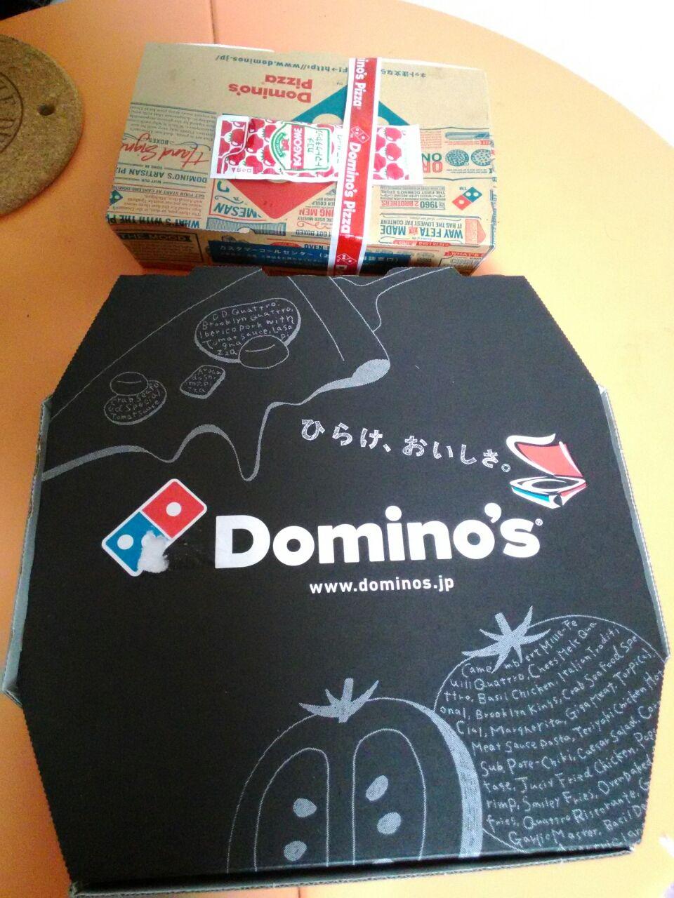ドミノ・ピザ 甲子園店