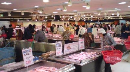 角上魚類 小平店