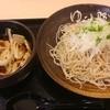 ゆで太郎 - 料理写真:肉汁大根せいろ