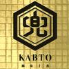 兜 - その他写真:KABTOロゴ