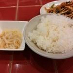 新台北 - 小菜・ライス