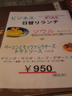 FOR YOU 名古屋駅店