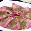 焼肉金家 - 料理写真:【ネギタン塩890円】特製ネギダレのおすすめメニュー♪