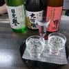 酒々楽 - ドリンク写真:この日のおすすめ3種は、日光誉、北冠、澤姫でした