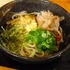 やひち - 料理写真: