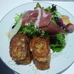 Audi Delight Cafe -  生ハムとパルジャミーノのパンペルデュ