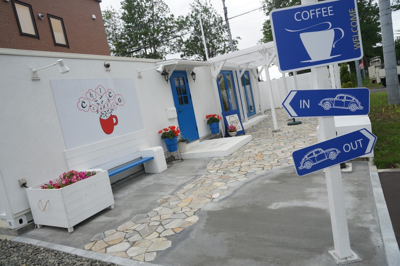 チコ カフェ