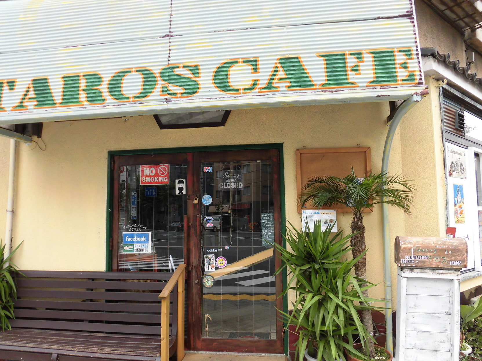 タロス カフェ