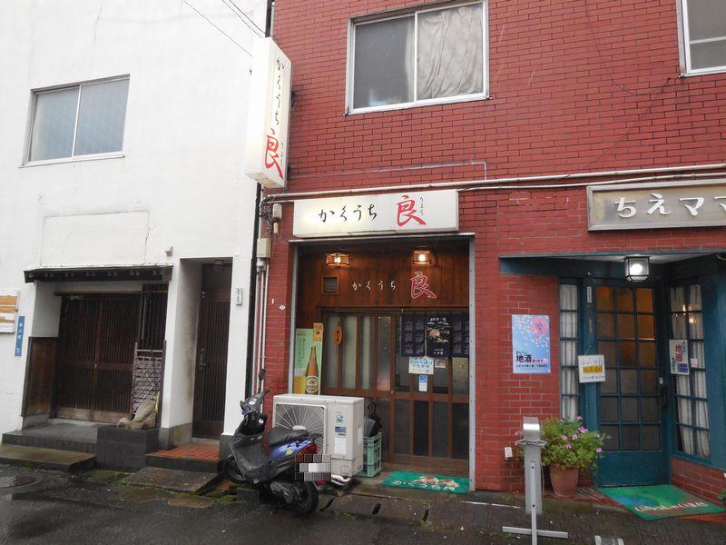 かくうち良 岩川店