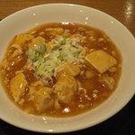 虹梅路 - 麻婆豆腐。