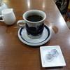 Cafe Kina - ドリンク写真:ブレンド400円