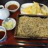水府そば 大和屋 - 料理写真:『天せいろ \850』