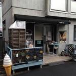 39788897 - 鵠沼海岸駅から北に50mのところにある、マフィン専門店です