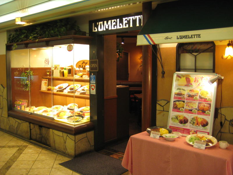 ロムレット ソリオ宝塚店