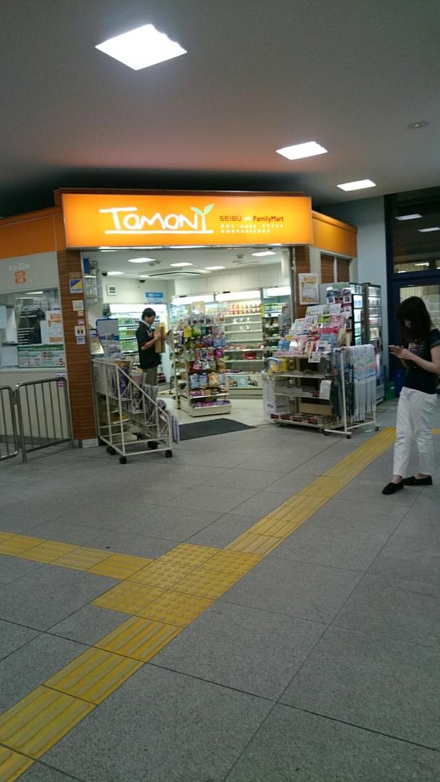 トモニー 富士見台駅店