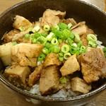 暖暮 - 豚王ご飯